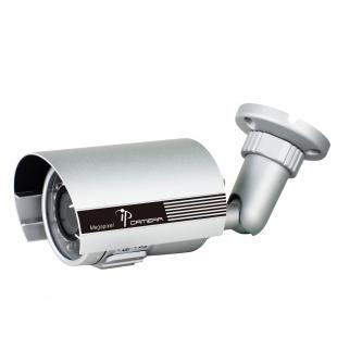 Сетевая (IP) видеокамера HLC-73BMX/P HUNT